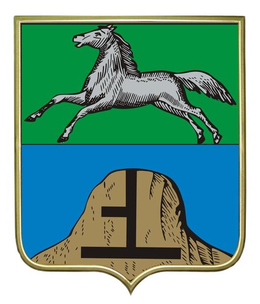 БийскРем